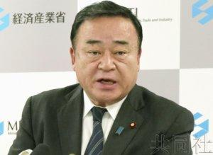 详讯:日韩将就出口管制举行局长级对话