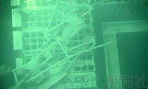 福岛一核1号机组公开乏燃料池内部影像