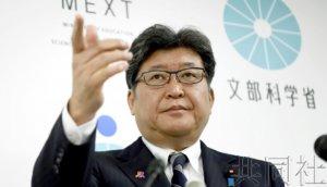 日本文科相宣布延期采用英语民间水平考试