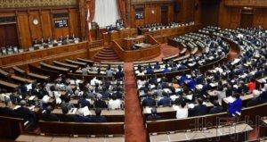 日本国会通过修改后的《外汇法》 加强外资监管