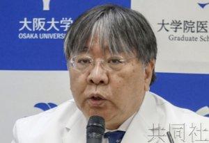 大阪大学研发出救治心衰患者的细胞喷雾法