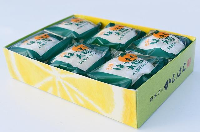 はっさく大福 元祖はっさく大福発祥のお店 - もち菓子のかしはらHPから引用