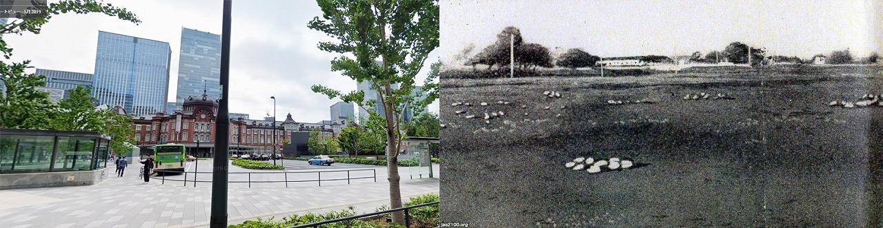 丸の内(東京駅西側)の今昔