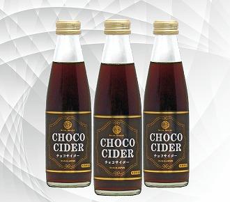 本格的なカカオの香り、チョコサイダー【連載:アキラの着目】