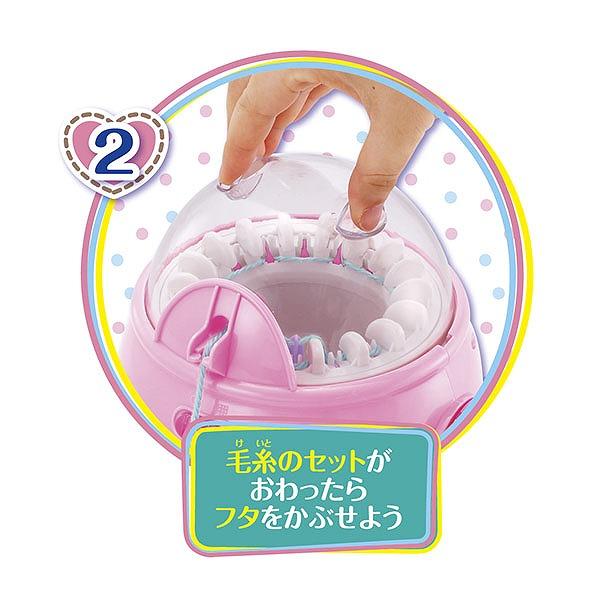 まわしてくるっとあみゅあみゅ メガハウスのおもちゃ情報サイトから引用