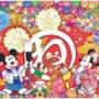 2020年东京迪士尼度新年商品登场米奇米妮陪你作个美好初梦