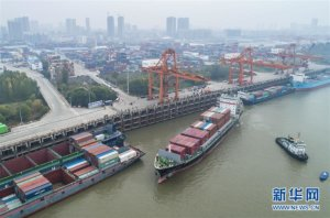 新华丝路:中国武汉至日本江海直达航线11月28日正式开通