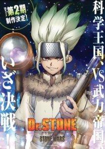 动画《Dr.Stone 新石纪》第二季先行宣传片公布