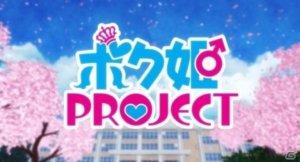 """游戏开发商日本一""""全年龄女装游戏""""片头动画播出"""
