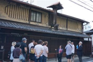 京都「安所安可」届满周年从居住深刻体验世界遗产之美