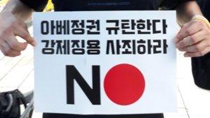 日本世遗履行报告又漏强征劳工南韩表遗憾