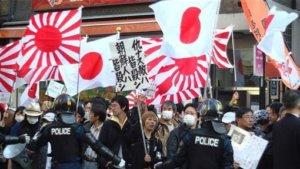 日本首例附罚则反歧视条例通过2020年7月施行
