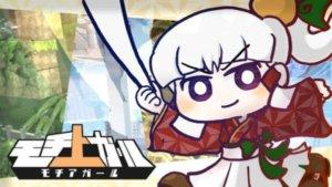 与可爱和服少女活用年糕来通关各式关卡!《年糕少女》12月12日Switch正式推出