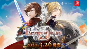 玩家决定将改变世界命运!《Revenge of Justice 正义复仇》发售日正式决定