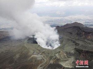 日本阿苏山喷出烟尘,可能爆发?日气象厅发布预警