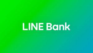 资料落地LINE Bank设反洗钱平台