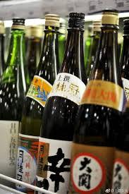 日本政府拟放宽日本酒出口限制