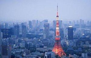 日本力争在第二阶段解决人口过度集中首都圈的难题