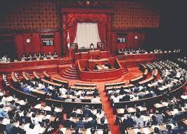 日本政府考虑在赌场导入所得税代扣代缴