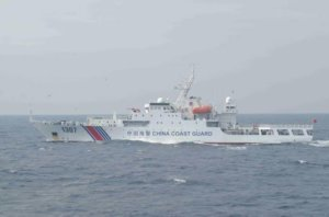 中国海警船一度驶入尖阁领海 为今年第30天