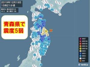 详讯:青森县发生里氏5.5级地震 核设施无异常