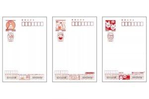 日本开始接受令和元年贺年卡的预定 将发行23.5亿张