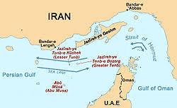 日海自舰艇航行中东疑遭伊朗革命卫队尾随