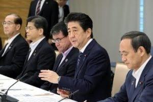 日本政府下年度预算或创新高 防卫费增加