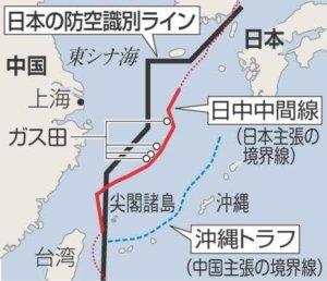 中国军机飞入日韩防空识别区 韩战机紧急升空