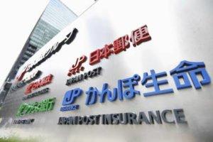 快讯:总务省也勒令日本邮便停止保险业务三个月