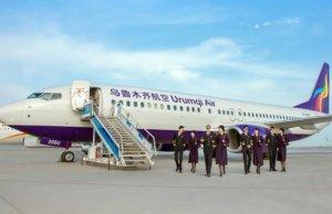 乌鲁木齐航空将新开两条由乌鲁木齐至日本名古屋航线