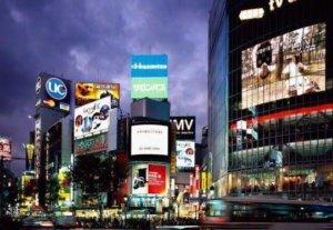 71.4%的日本企业表示今后3年将扩大和加强海外业务