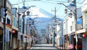 尽头绝景富士山「山梨富士吉田本町商店街」