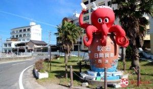 迎宾章鱼:西港的「Nissy」跟东港的「Gassy」微笑迎接你!