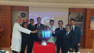 台大与日本合作推动国家级老年照护「阿波罗计画」