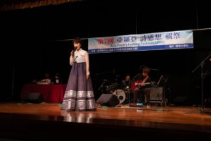 日韩台百名诗人齐聚创现代文学与前卫音乐合作前例