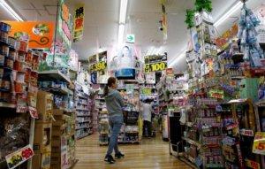 日本消费税增到10% 冲击10月家庭消费