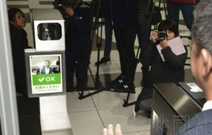 大阪Metro将开展人脸识别检票闸机实证试验