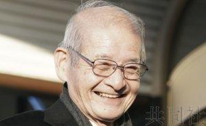 吉野彰因开发锂离子电池被授予诺贝尔化学奖