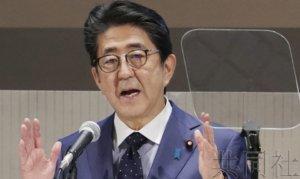 详讯2:安倍敦促开展修宪讨论 就赏樱会问题道歉