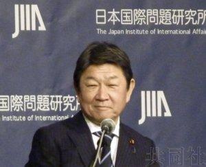 详讯:日本外相表示将向东盟投融资30亿美元