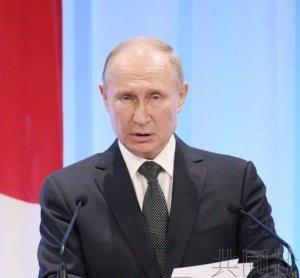 详讯:普京强调日美安保条约对俄威胁