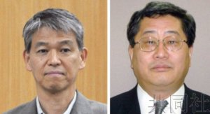 总务事务次官因向日本邮政高层泄露信息被更换