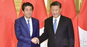 详讯:安倍与习近平在北京会谈