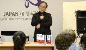 作家岛田庄司在俄罗斯介绍日本推理小说
