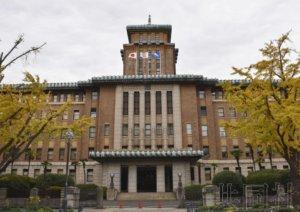 神奈川县文件硬盘流入拍卖网站 含大量个人信息