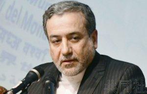 日本与伊朗经济会议摸索在美制裁下加强关系