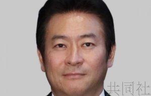 中国企业曾向秋元司方面支付200万日元演讲费