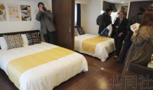 松下在大阪开设首个民宿 以新家电招待外国游客