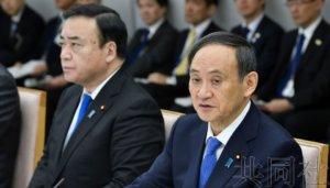 日本政府拟出台新法提高IT巨头透明度